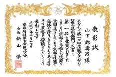 koueido_006