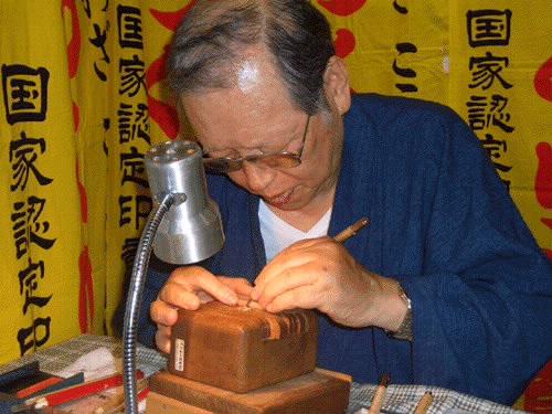 京の名工 印鑑職人 福本先生2
