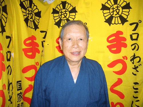 京の名工 印鑑職人 福本先生
